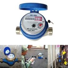 """Водомер Meter15mm 1/"""" Практичный циферблат расходомер холодной воды для сада и домашнего использования 360 Регулируемый поворотный счетчик фитинги"""
