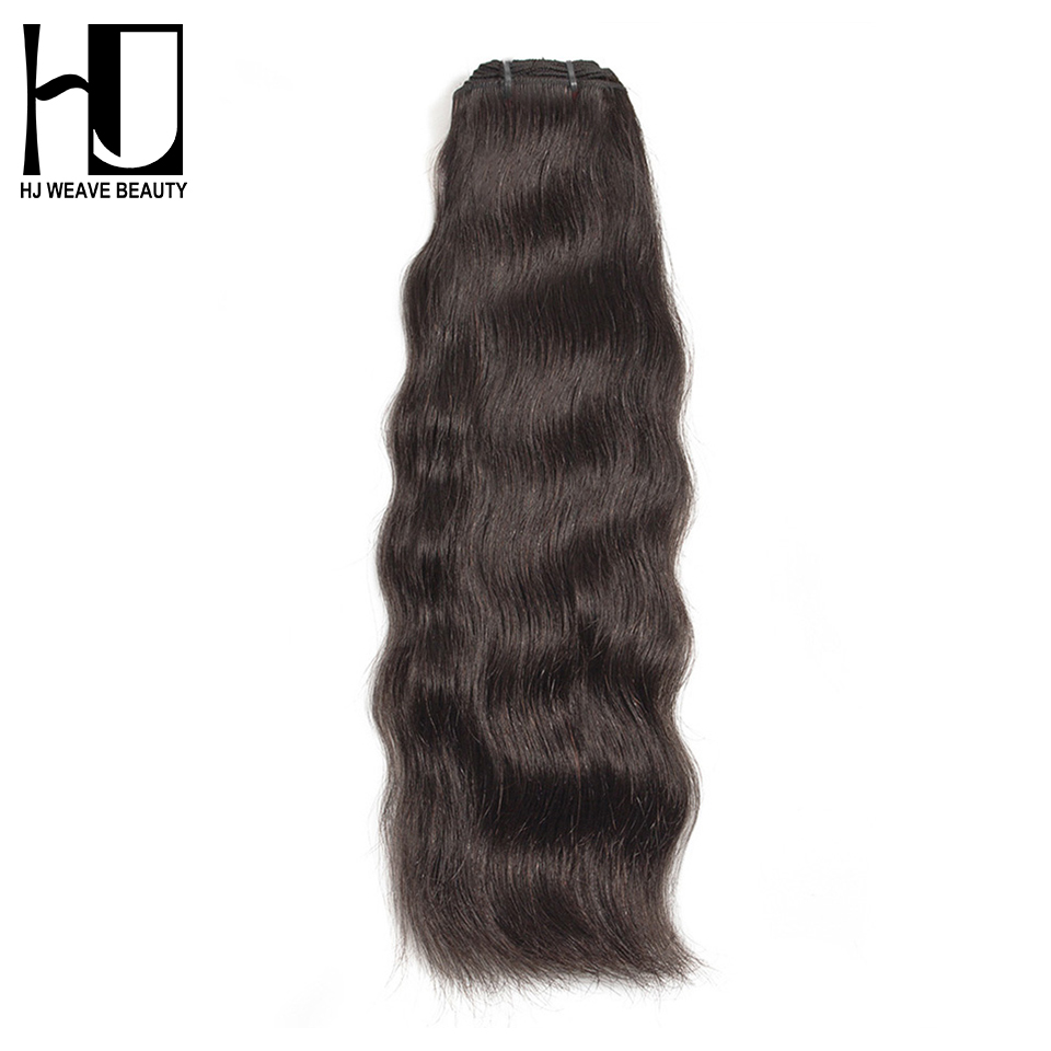 HJ WEAVE BEAUTY Raw Indian Virgin Hair Weave Bundles Natural Color Human Hair Extension 1PC 3PC
