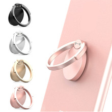 Luxury 360 Degree Metal Finger Ring Holder Smartphone Mobile Phone Stand For phone Universal Cell