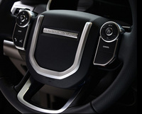 Matt Chrome Car Steering Wheel Sequins Cover Trim Sticker For Land Rover The All New Discovery