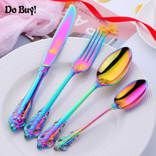 4Pcs/Set Cutlery Engraving Retro Western Flateware Classic Dinner Set Knives Forks Teaspoons Catering Service