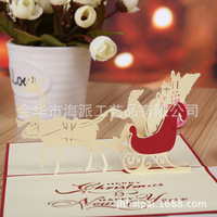 Manufacturers Selling Christmas Cards And Creative New Year Greeting Card Carriage Stereo Custom Print LOGO