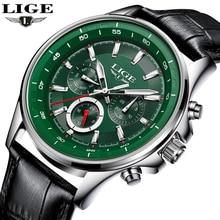 Reloj hombre LIGE reloj de cuarzo deportivo de moda para hombre relojes militares de lujo de marca superior relojes militares impermeables reloj Masculino