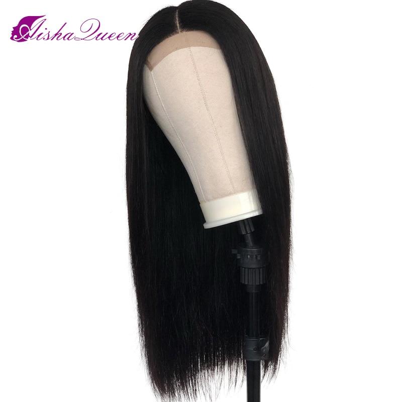 straight wig (5)