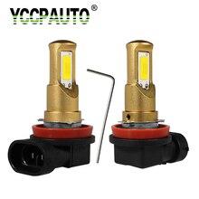 YCCPAUTO 2 шт. H8 H11 светодиодный лампы HB4 9006 HB3 9005 светодиодный Противотуманные фары Дневные Фары Светильник белого и желтого цвета высокого Мощность COB Авто Противотуманные фары DRL 12 V-24 V