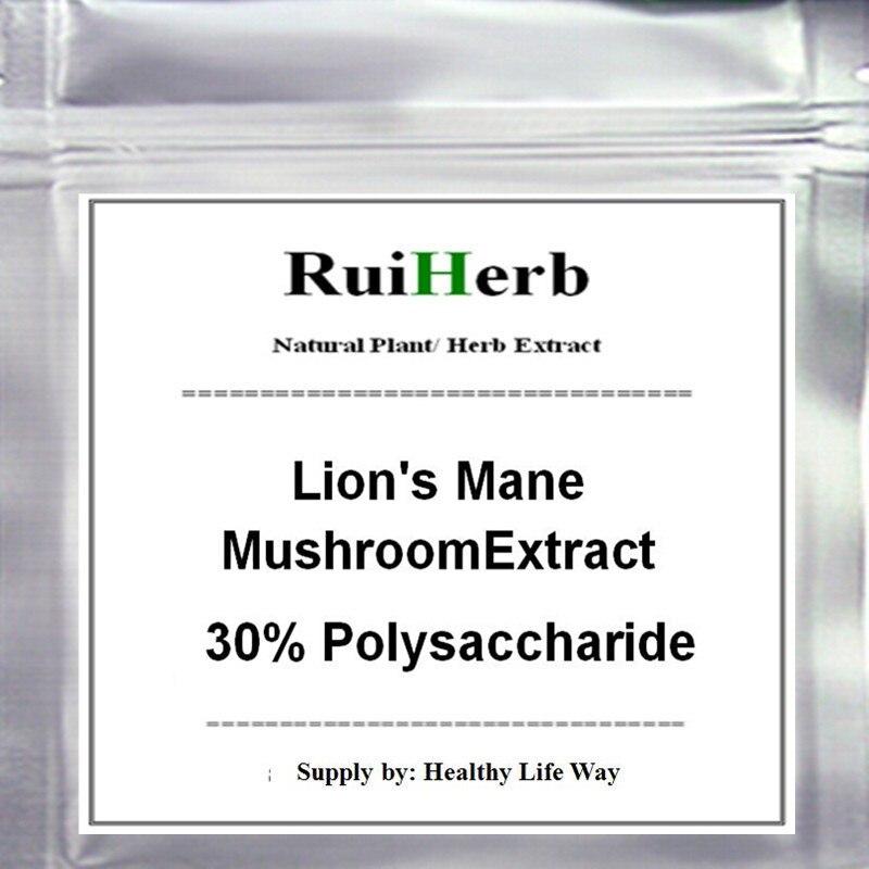 500gram Lions Mane Mushroom Extract 30% Polysaccharide Powder free shipping500gram Lions Mane Mushroom Extract 30% Polysaccharide Powder free shipping
