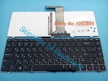 جديد الروسية لوحة مفاتيح Dell طراز VOSTRO 3350 3450 3460 3550 3555 3560 V131 لوحة مفاتيح روسية مع الخلفية