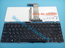Dell vostro 용 새 러시아어 키보드 3350 3450 3460 3550 3555 3560 v131 백라이트가있는 러시아어 키보드