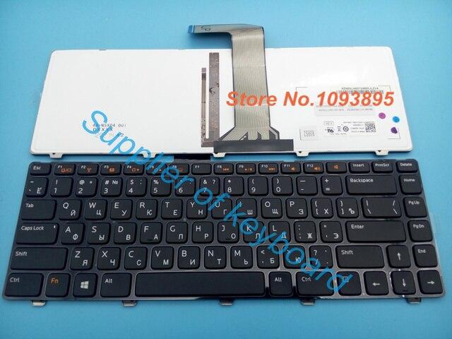 Nouveau clavier russe pour Dell VOSTRO 3350 3450 3460 3550 3555 3560 V131 clavier russe avec rétro éclairé