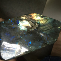 268g Natural Labradorite Quartz Crystals Colorful Home Decor Polished Stone Spheres Gifts