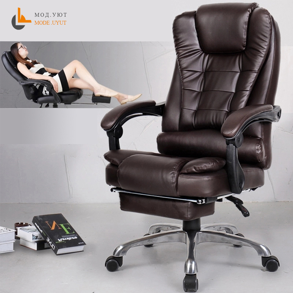 Special Offer Office Chair Computer Boss Chair Ergonomic