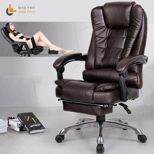 chaise de bureau de patron