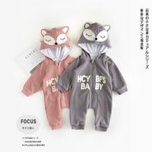 2017 Autumn Unisex Newborn Baby Boys Girls Cute Cartoon Fox Cotton Hooded Zipper Baby Girl Clothes