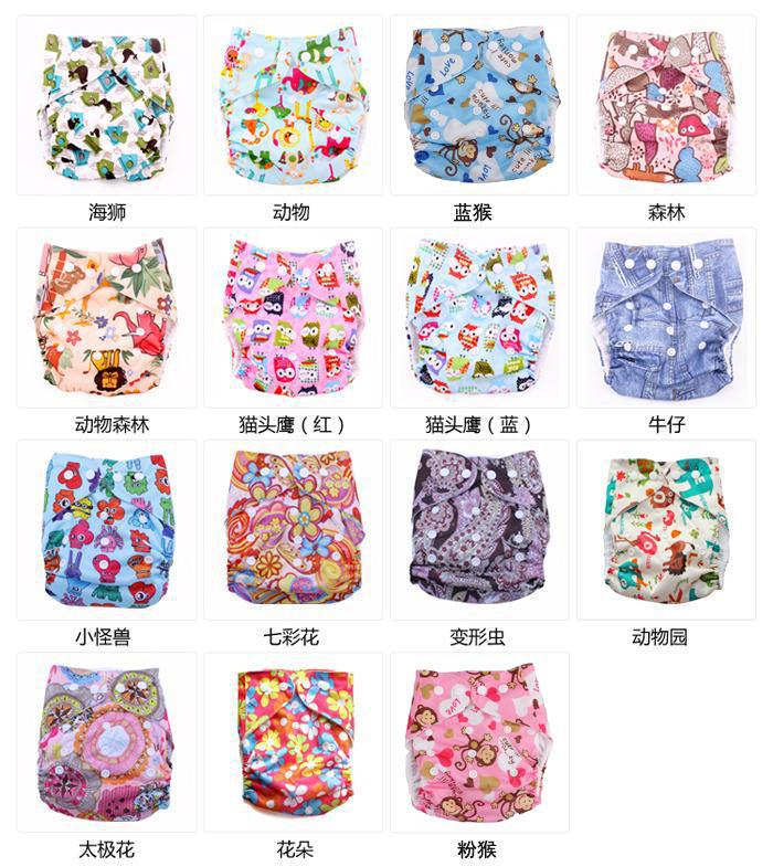 Unisex baby Washable breathable Anti sliding sideways diaper training pant toddler nappies Suit 0-3 years 5PcsLot mix
