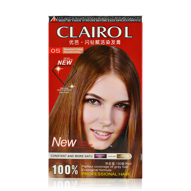 Sparkling Diamond Revitalizes Pure Plant Hair Dye Ammonia Zhegeli Perfect Cream
