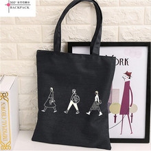 Large shopping bag fashionable and simple Canvas shopping bag D1000-3
