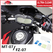 Ultra Clear Cluster Scratch Screen Protection Speedometer Film Protector For Yamaha MT07 MT 07 MT-07 FZ07 FZ FZ-07 2013-2017