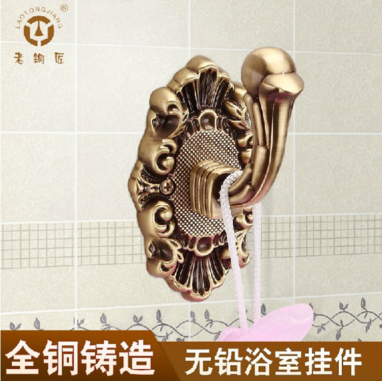 Taiwan Genuine Old Coppersmith Full Western-style Copper Copper Bathroom Hook Single Hook Hook Locker Room Toilet