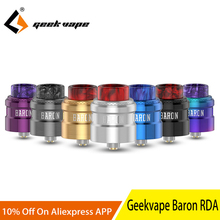 2pcs/lot Geekvape Baron Squonk RDA Multifunctional airflow system Geekvape atomizer RDA 24 mm vs DROP RDA fit E Cigarette mod