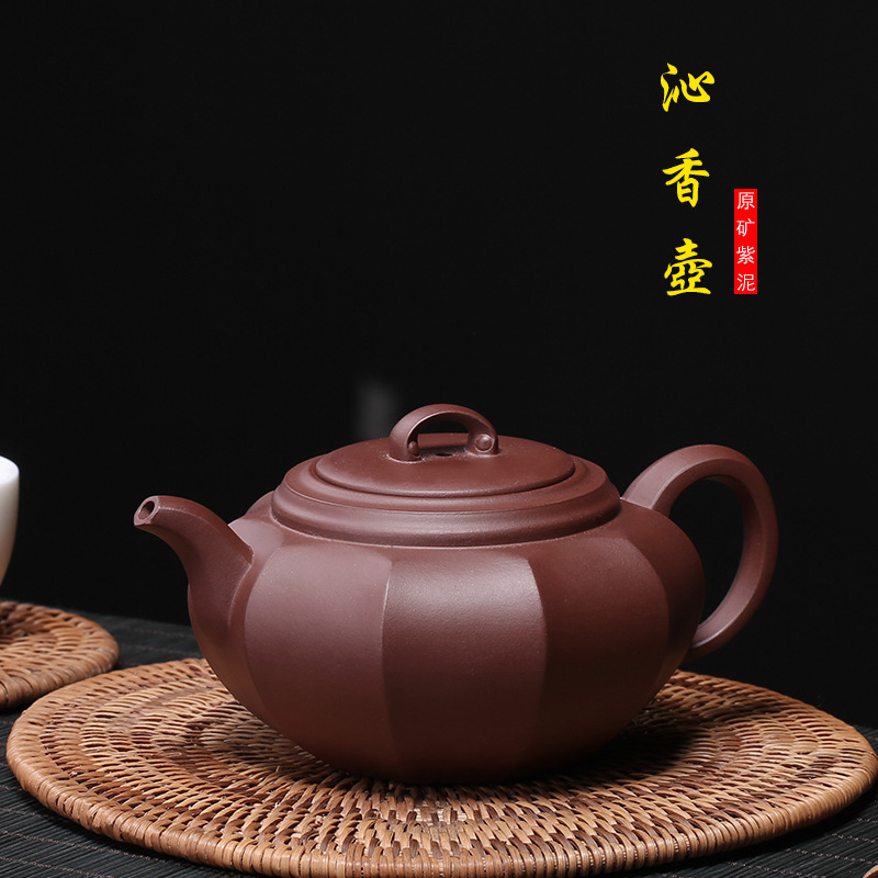 Yixing Purple Sand Pot Ore Purple Mud Pure Handmade Pot Cao Zhigang Qin Fragrant Pot Teaware Gift BoxYixing Purple Sand Pot Ore Purple Mud Pure Handmade Pot Cao Zhigang Qin Fragrant Pot Teaware Gift Box