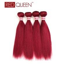 Red Queen Brazilian Straight Hair 1 Bundle 118# Color 8a Grade Virgin Brazilian Virgin Hair Straight Human Hair Weave Bundles