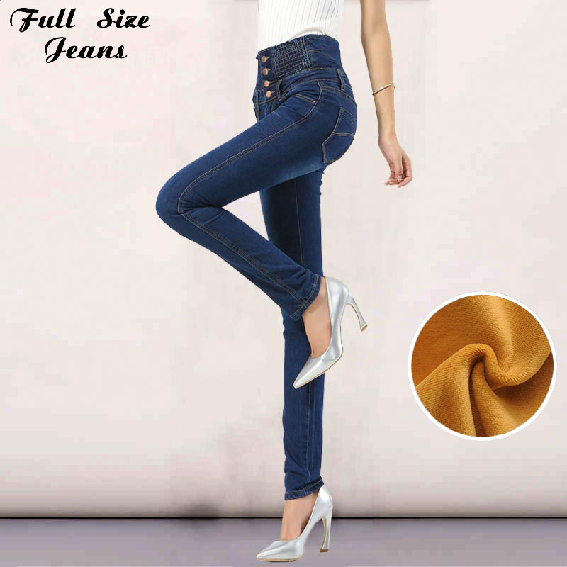 2016 Women 5 Colors High Elastic Waist Skinny Pencil Jeans Femme Plus Size Slim Fit Denim Long Casual Pant Sexy Trousers 4Xl 6Xl