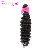 Shuangya Hair Peruvian Deep Wave Hair Bundles 10-28 Inch Human Hair Extension Natural Color Human Hair Bundles Remy Hair