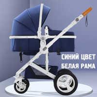 Cochecito de bebé belecoo 2 en 1 cochecito de cama o amortiguación plegable peso ligero de dos vías bebé cuatro estaciones Rusia envío Gratis