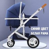 Mentira ou amortecimento 2 em 1 belecoo carrinho de bebê carrinho de criança dobrável luz peso Two-way do bebê quatro estações Rússia frete grátis