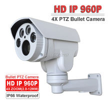 Outdoor IP66 Waterproof Day Night Security CCTV 960P 1.3MP HD IP Network Bullet PTZ Camera Pan Tilt 4X ZOOM 2.8-12MM Lens IR 60M