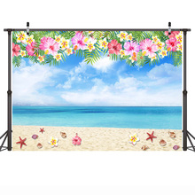 Mehofoto Sea Beach Banner Background Summer Holiday Photographic Backdrops for Photo Studio Blue Sky and Flowers
