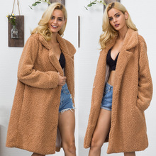 Faux fur coat in the long section of artificial womens casual jacket lapel fake autumn and winter new 2018 Eu