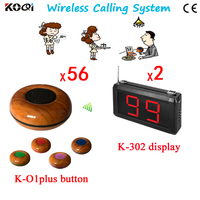 Cafe Shop Waiter Table Call Button Service A Set Of 2pcs Display Screen Receiver+56pcs Table Buzzers Transmitter