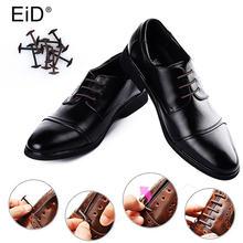 10 шт/лот силиконовые шнурки без завязывания новые эластичные