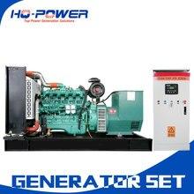 150kva генератор с ОВД пульт управления цена от хуацюань фабрики