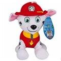 Щенок Военнопленных pet Плюшевые куклы погладить patroler фигурку хватали патрулирования эверест партия декор игрушка подарок на день рождения для детей
