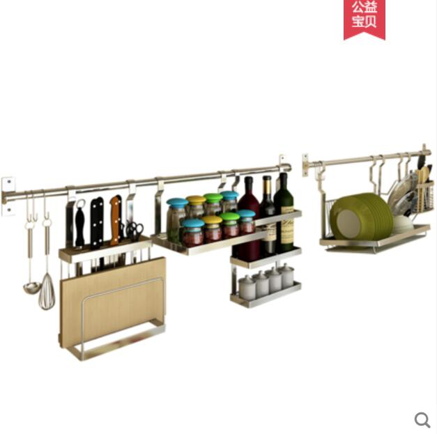 Avoid perforating stainless steel kitchen rack wall hanging wall to receive the dressing rack in Storage Holders Racks from Home Garden