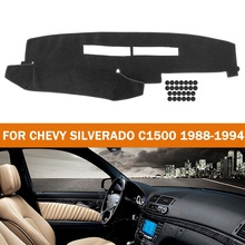 Autoleader 167cm Car Dashmat Dashboard Mat Dash Board Cover Pad for Chevy a063ada7f67