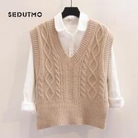 SEDUTMO Autumn Crochet Women Vest Sweater Pullovers Knitting Top Vintage Short Jumper Winter Oversize Waistcoat Sweater ED358