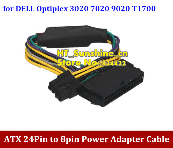 DHL Free Shipping ATX 24Pin Female to 8Pin Male Adapter Power Cable for DELL Optiplex 3020 7020 9020 T1700 Server Motherboard high quality atx 24pin motherboard power extension cable 30cm four colors for your choice 18awg 24pin extension cable