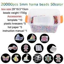 DOLLRYAG 20000pcs/box 5mm hama bead toy for children Kid craft aqua pegboard jouet enfant high quality creative puzzle peas iron
