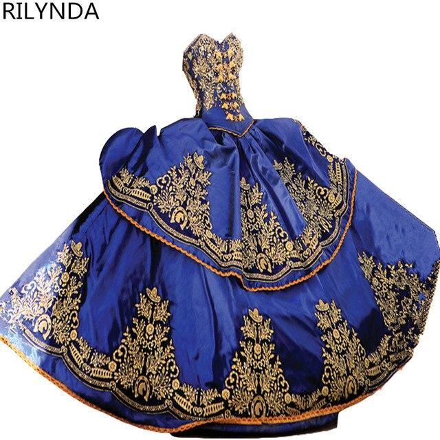 Бальное платье из тюля с бусинами, недорогие платья Quinceanera 2020, 16 платьев, бальное платье для дебютантов