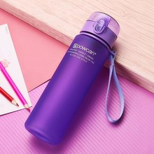 My Crystal Bottle for Water Sports Shaker Mixer Protein  Drink Dispenser Kids Cute Milk Plastic Trend Cup