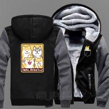 New Doge Hoodie Anime Kabosu Shiba Inu Coat Jacket Winter Men Thick Zipper Sweatshirt