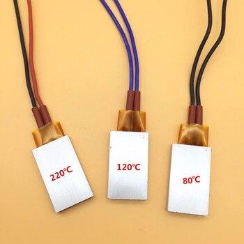 Нагреватели Ptc, 2 шт., нагревательный элемент, фен для волос, аксессуары, бигуди, нагреватель, 80/120/220 градусов по Цельсию, 12 В, воздушный Нагрева...