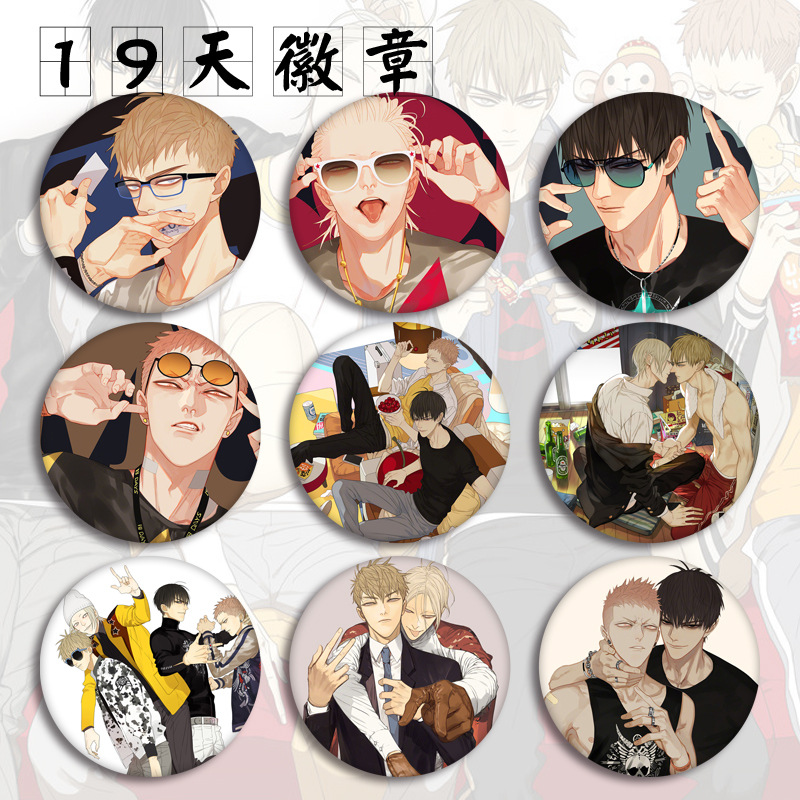 19 Days Anime Characters Modeling Brooch Pins Broches Round Tinplate Badge For Fans Gift Children Toy