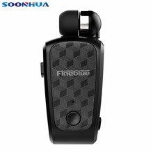 Портативный Fineblue FQ10 клипса с Bluetooth на наушниках Выдвижной наушник в режиме ожидания Поддержка громкой связи вызов с шумоподавлением