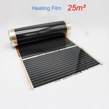 25M2 220 W/M2 Film chauffant électrique infrarouge au carbone 220V 240VAC 50/60Hz tapis chauffant pour la maison