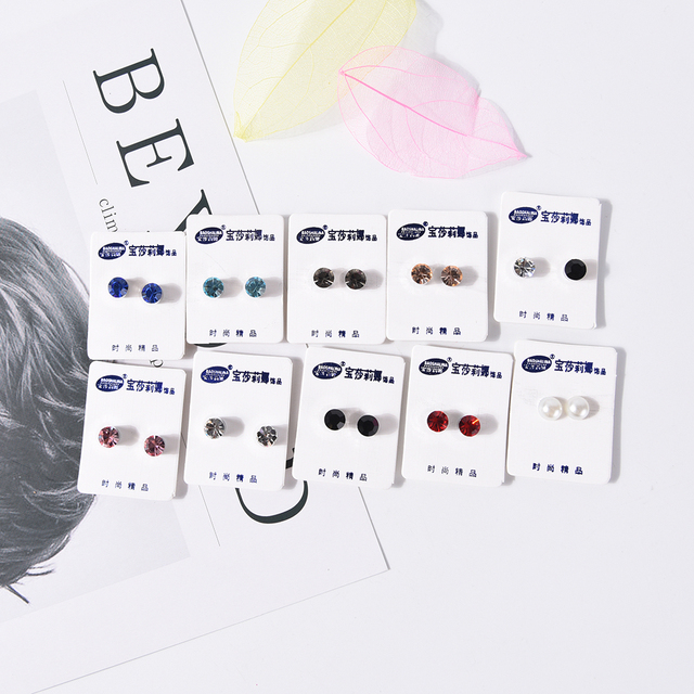 Cute 1 Pair Magnetic Therapy Weight Loss Earrings Magnet In Ear Eyesight Slimming Healthy Stimulating Acupoints Stud Earring Bio