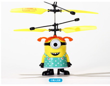 New Package Femal Minions/ Pegman Remote Control RC Helicopter Flying Quadcopter Drone Ar.drone Kids Toy